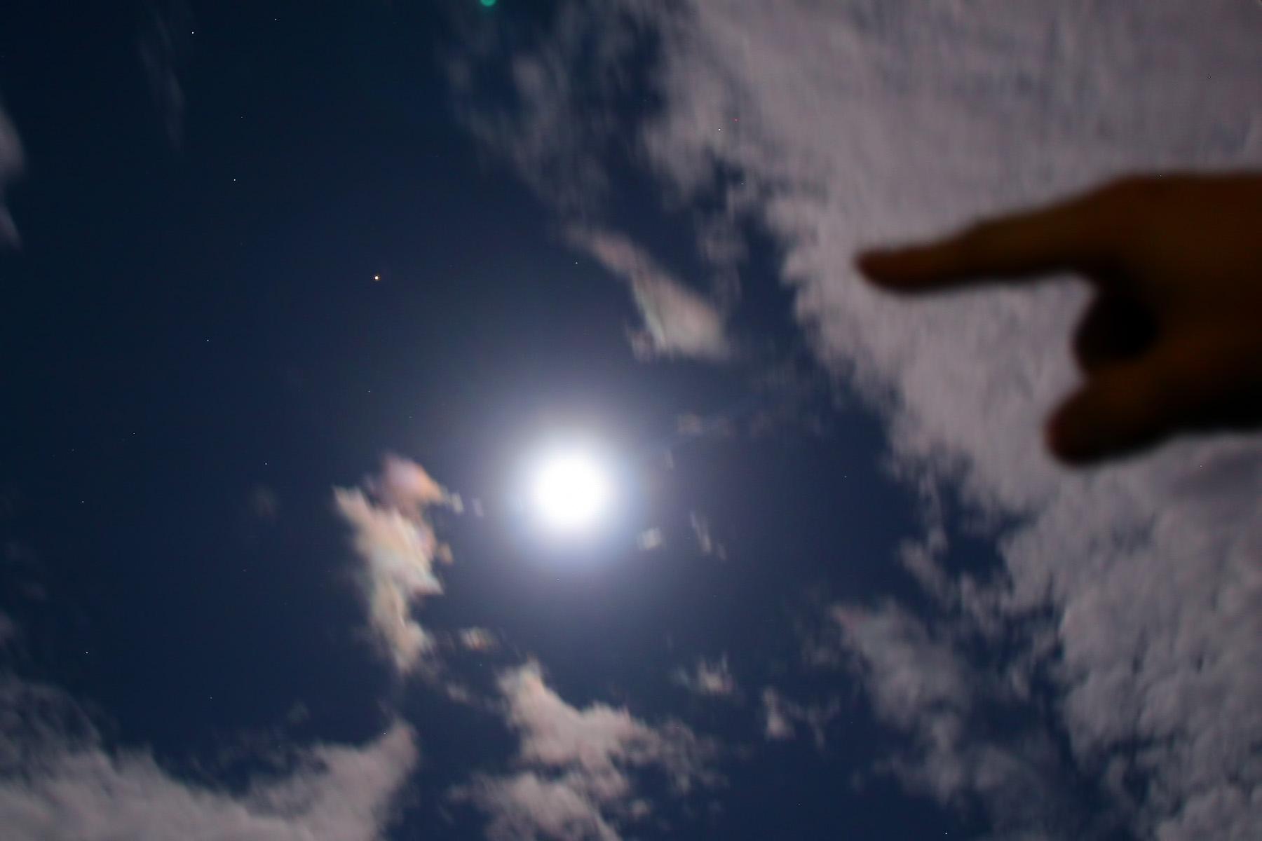 La lluna i mart